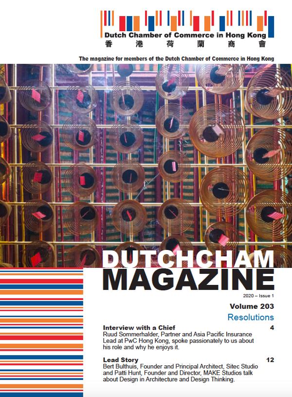 front page DutchCham magazine, februari 2020